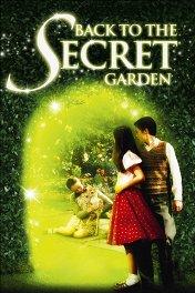 Возвращение в таинственный сад / Back to the Secret Garden