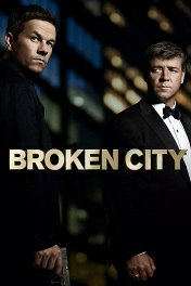 Город порока / Broken City