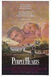 Пурпурные сердца / Purple Hearts