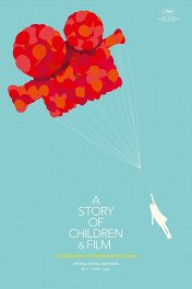 О детях и кино / A Story of Children and Film