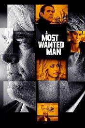 Самый опасный человек / A Most Wanted Man