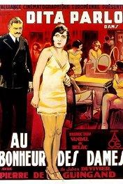 Дамское счастье / Au bonheur des dames