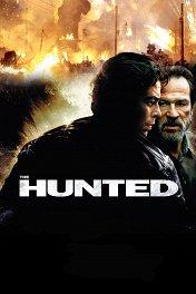 Загнанный / The Hunted