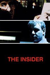 Свой человек / The Insider