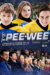 Короли льда / Les Pee-Wee 3D: L'hiver qui a changé ma vie