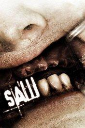 Пила-3 / Saw III