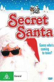 Таинственный Санта / Dear Santa