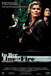 Самолет президента-2 / In Her Line of Fire