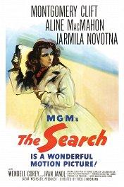 Поиск / The Search