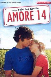 Аморе / Amore 14