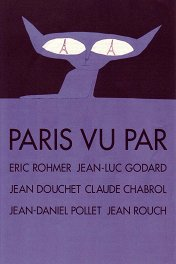 Париж глазами шести / Paris vu par...