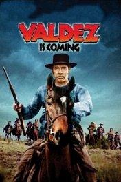 Вальдес идет / Valdez Is Coming