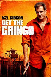 Веселые каникулы / Get the Gringo