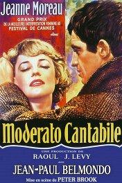 Семь дней, семь ночей / Moderato cantabile
