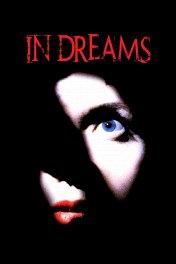 Сновидения / In Dreams