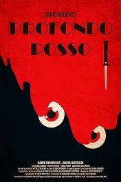 Кроваво-красный / Profondo rosso