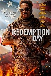 Спаситель / Redemption Day