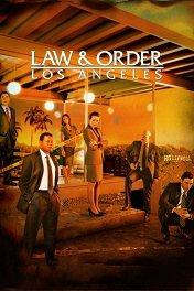 Закон и порядок: Лос-Анджелес / Law & Order: LA