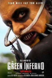 Зеленый ад / The Green Inferno
