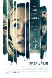 Девушка, которая боялась дождя / Fear of Rain