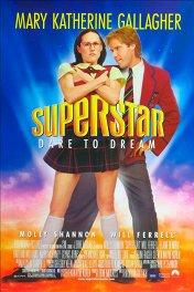 Суперзвезда / Superstar