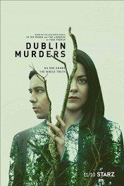 Дублинские убийства / Dublin Murders