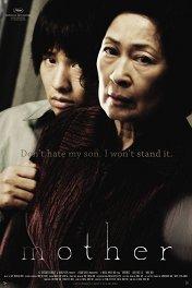 Мать / Madeo
