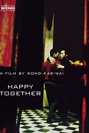 Счастливы вместе / Cheun gwong tsa sit