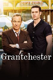 Гранчестер / Grantchester