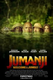 Джуманджи: Зов джунглей / Jumanji: Welcome to the Jungle