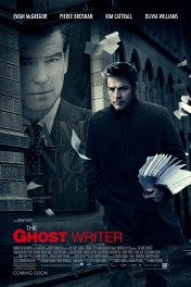 Призрак / The Ghost Writer