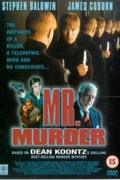 Идеальный убийца / Mr.Murder