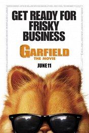 Гарфилд / Garfield: The Movie