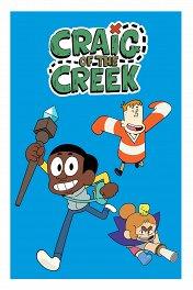 Крейг из царства Ручья / Craig of the Creek