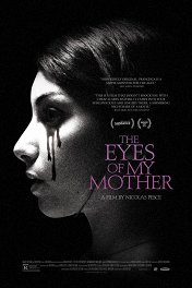 Глаза моей матери / The Eyes of My Mother