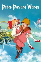 Приключения Питера Пэна / The Adventures of Peter Pan