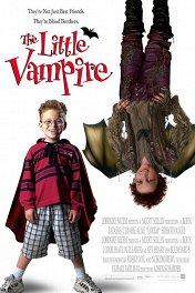 Вампиреныш / The Little Vampire