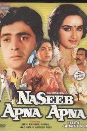 У каждого своя судьба / Naseeb Apna Apna
