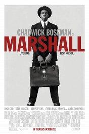 Маршалл / Marshall
