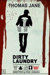 Каратель: Грязная стирка / The Punisher: Dirty Laundry