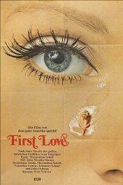 Первая любовь / Erste Liebe