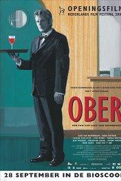Официант / Ober
