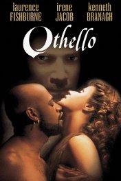 Отелло / Othello