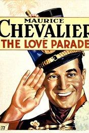 Парад любви / The Love Parade
