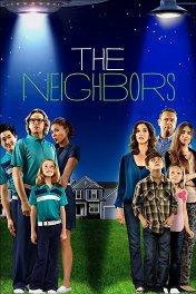 Соседи / The Neighbors