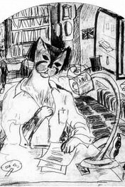 Полтора кота