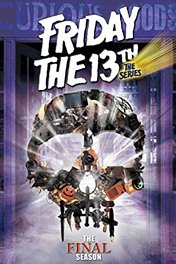 Пятница 13 / Friday the 13th: The Series