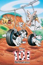 101 далматинец / 101 Dalmatians: The Series