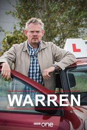 Уоррен / Warren