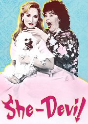 Постер Дьяволица